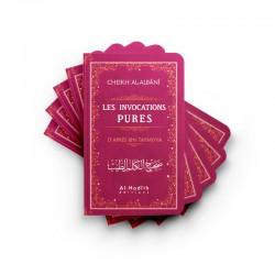 PACK : 25 invocations pures rose- Ibn Taymiyya - al-Albânî - éditions Al-Hadîth