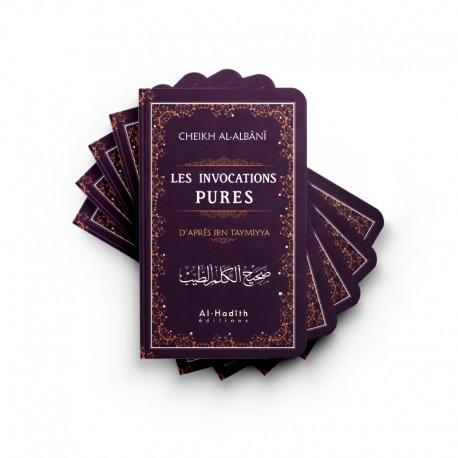 PACK : 25 invocations pures bordeaux - Ibn Taymiyya - al-Albânî - éditions Al-Hadîth
