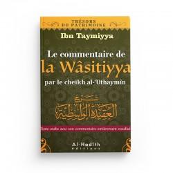 Commentaire de la Wasatiyya - Ibn Taymiyya - Ibn 'Uthaymîn (collection trésors du patrimoine) éditions Al-Hadîth