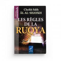 Les règles de la ruqya - Cheikh Sâlîh Al-Shaykh - Editions Al hadith