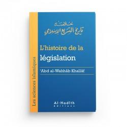 L'histoire de la législation - Abd al-Wahhâb Khallâf (collection sciences islamiques) éditions Al-Hadîth