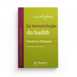 Terminologie du hadith - Cheikh al-'Uthaymîn (collection sicences islamique) éditions Al-Hadîth