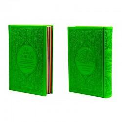 Le Saint Coran Rainbow (Arc-en-ciel) - Français/arabe avec transcription phonétique - de luxe (Couverture Cuir Vert clair)