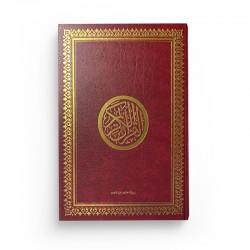 Coran spécial mosquée - Lecture Hafs - Couverture rouge dorée rigide - 20 x 14cm
