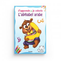 J'apprends Et Je Colorie L'alphabet Arabe - Collection L'arabe Pas À Pas - Editions Tawhid
