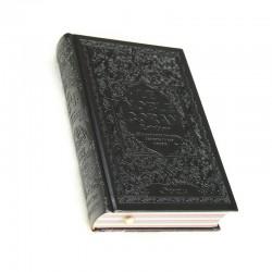 Le Noble Coran avec pages en couleur Arc-en-ciel - Bilingue (français/arabe) - Couverture Daim de couleur noire