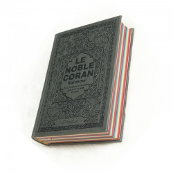 Le Noble Coran avec pages en couleur Arc-en-ciel (Rainbow) - Bilingue (français/arabe) - Couverture Daim de couleur grise