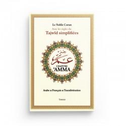 Chapitre Amma Avec les règles du Tajwîd simplifiées (Grand Format) - couleur blanc - Editions Tawhid