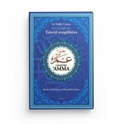 Chapitre Amma Avec les règles du Tajwîd simplifiées (Grand Format) - couleur bleu - Editions Tawhid