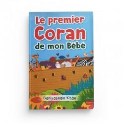 Le premier Coran de mon bébé (Livre avec pages cartonnées) - (2-4 ans) - Editions Orientica