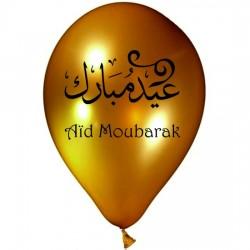 Pack de 10 ballons Aïd Moubarak dorés et argentés - Orientica