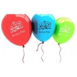 """Pack de 10 ballons multicolores """"Bonne Fête"""" (arabe et français) - عيد سعيد - Orientica"""