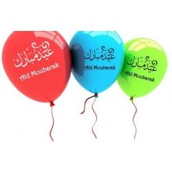 """Pack de 10 ballons multicolores """"Aid Moubarak"""" (arabe et français) - عيد مبارك"""