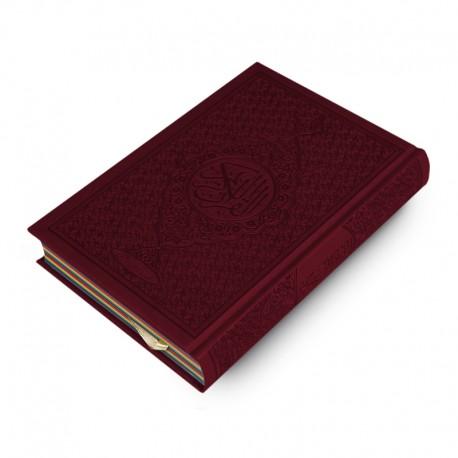Le Coran Arc-en-ciel version arabe (Lecture Hafs) - Couverture couleur Bordeaux de luxe - Rainbow