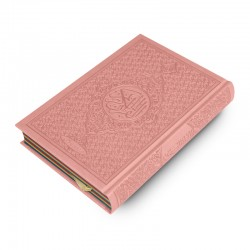 Le Coran Arc-en-ciel version arabe (Lecture Hafs) - Couverture couleur Rose clair de luxe - Rainbow - Editions Orientica