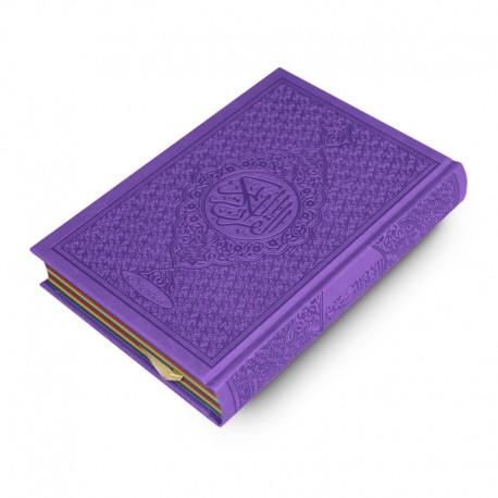 Le Coran Arc-en-ciel version arabe (Lecture Hafs) - Couverture couleur Violet de luxe - Rainbow - Editions Orientica