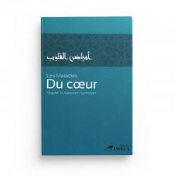 Les Maladies Du Cœur, De Shaykh Al-Islâm Ibn Taymiyyah (3ème Édition) - Editions Tawbah