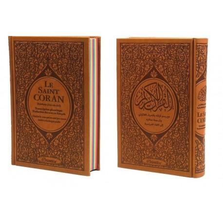 Le Saint Coran Rainbow (Arc-en-ciel) - Français/arabe avec transcription phonétique - Edition de luxe (Couverture Cuir Marron)
