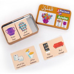 Ma Boîte Puzzle DUO La Maison : 32 Pièces (Boîte Métallique) - Arabe/Français - Osratouna