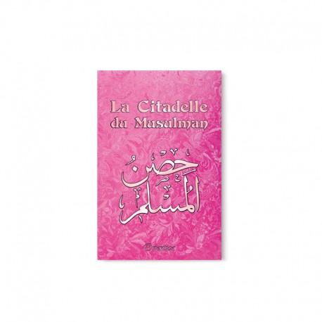 La Citadelle du Musulman - Couverture rose fleurie (français/arabe/phonétique)