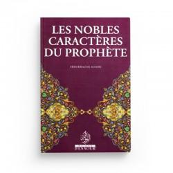 Les Nobles Caractères Du Prophète, De Abderrazak Mahri - Maison D'ennour