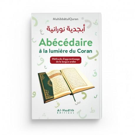 Abécédaire à la lumière du Coran - Editions Al-Hadîth