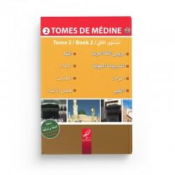 Tome de médine 2 - Livre en arabe pour apprentissage langue arabe - Editions Al hadith
