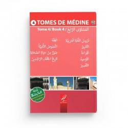 Tome de médine 4 - Livre en arabe pour apprentissage langue arabe - Editions Al hadith