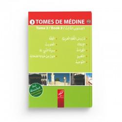 Tome de médine 3 - Livre en arabe pour apprentissage langue arabe - Editions Al hadith