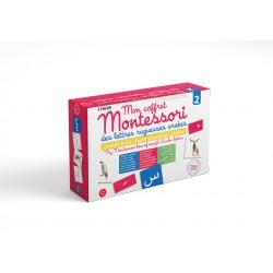 Mon coffret Montessori des lettres rugueuses arabes 2 - Graines de foi