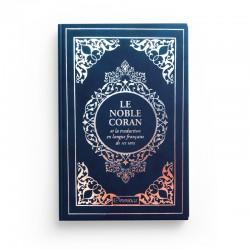 Le Noble Coran et la traduction en langue française de ses sens - couverture cartonnée en daim couleur Bleu dorée
