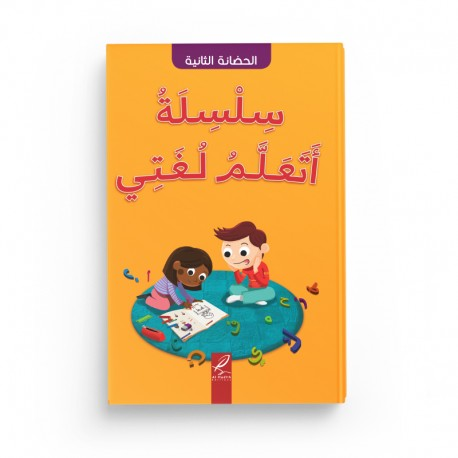 J'apprends ma langue - Ataalamu lughati - 2e Maternelle - Edition al-hadith