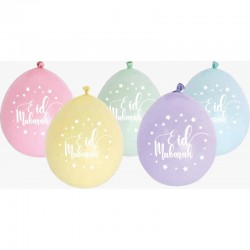 Ballon Eid moubarak Aquarelle (10 pieces)  - Eid moubarak