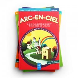 Pack : Arc-en-ciel (7 livres) - Editions Al-Hadith