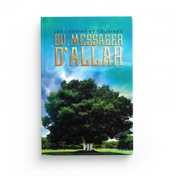 LES COUSINS ET COUSINES DU MESSAGER D'ALLAH - Editions At-Tawil