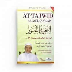 AT-TAJWID AL-MOUSSAWAR - TOUTES LES RÈGLES DE TAJWÎD (2 VOLUMES) - SANA