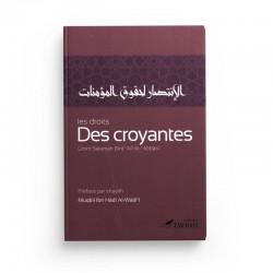 Les droits des croyantes - Umm Salamah - Editions Tawbah