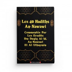 LES 40 HADITHS AN-NAWAWI - COMMENTÉS PAR LES ERUDITS (IBN DAQIQ AL-'ID, AN-NAWAWI & AL-'OUTHAYMÎN) - AL MADINA
