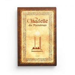 La Citadelle Du Musulman (Français- Arabe- Phonétique) , Grand Format (Beige)- حصن المسلم - Editions Sana