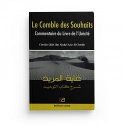 Le Comble Des Souhaits : Commentaire Du Livre De L'Unicité (10ème Édition) - Edition Anas