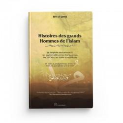 HISTOIRE DES GRANDS HOMMES DE L'ISLAM (SIFAT AS-SAFWÂ) - IBN AL-JAWZÎ - EL BAB EDITIONS
