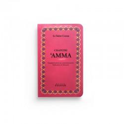Chapitre Amma - Le Saint Coran Arabe / Français / Phonétique - petit format - Edition Ennour