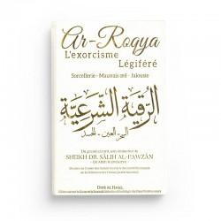 L'EXORCISME LÉGIFÉRÉ (AR-ROQYA) - SHAYKH SALÎH AL-FAWZÂN - DINE AL HAQQ