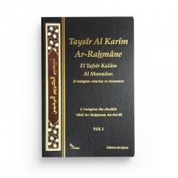 TAYSÎR AL KARÎM AR-RAHMÂNE - (EXÉGÈSE DU CORAN) TAFSÎR SHEIKH AS-SA'DI - 2 VOLUMES