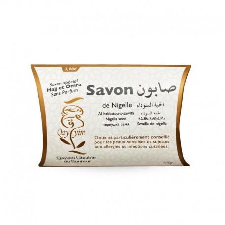 Savon de nigelle spécial Hajj et Omra sans parfum - Qayyim Librairie du Bonheur