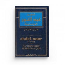 Dictionnaire Abdel-Nour Al Wasit Arabe Français - Edition DAR-ALILM