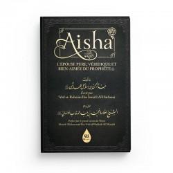 Aisha l'épouse pure, véridique et Bien-Aimée du Prophète ﷺ