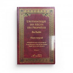 L'AUTHENTIQUE DES RÉCITS DES PROPHÈTES - 2 VOLUMES - TAWBAH