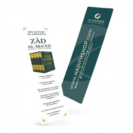 GRATUIT : marque-pages - éditions Al-Hadith - Zad al-ma'ad