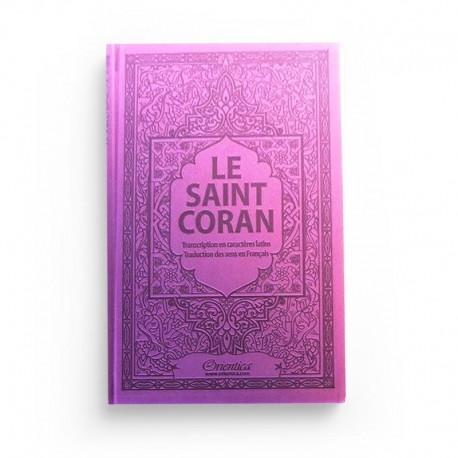 Le Saint Coran Couverture en cuir mauve-violet